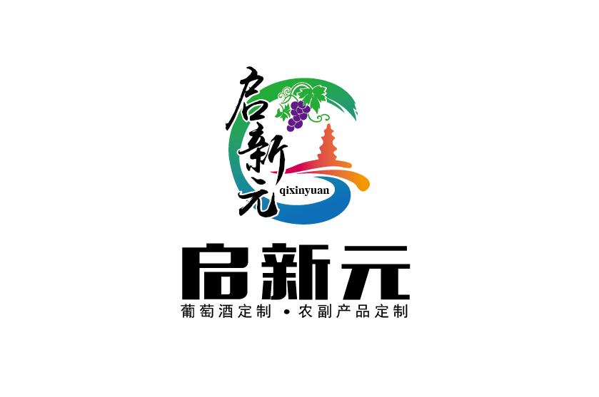 乌鲁木齐启新元农业服务有限公司logo设计