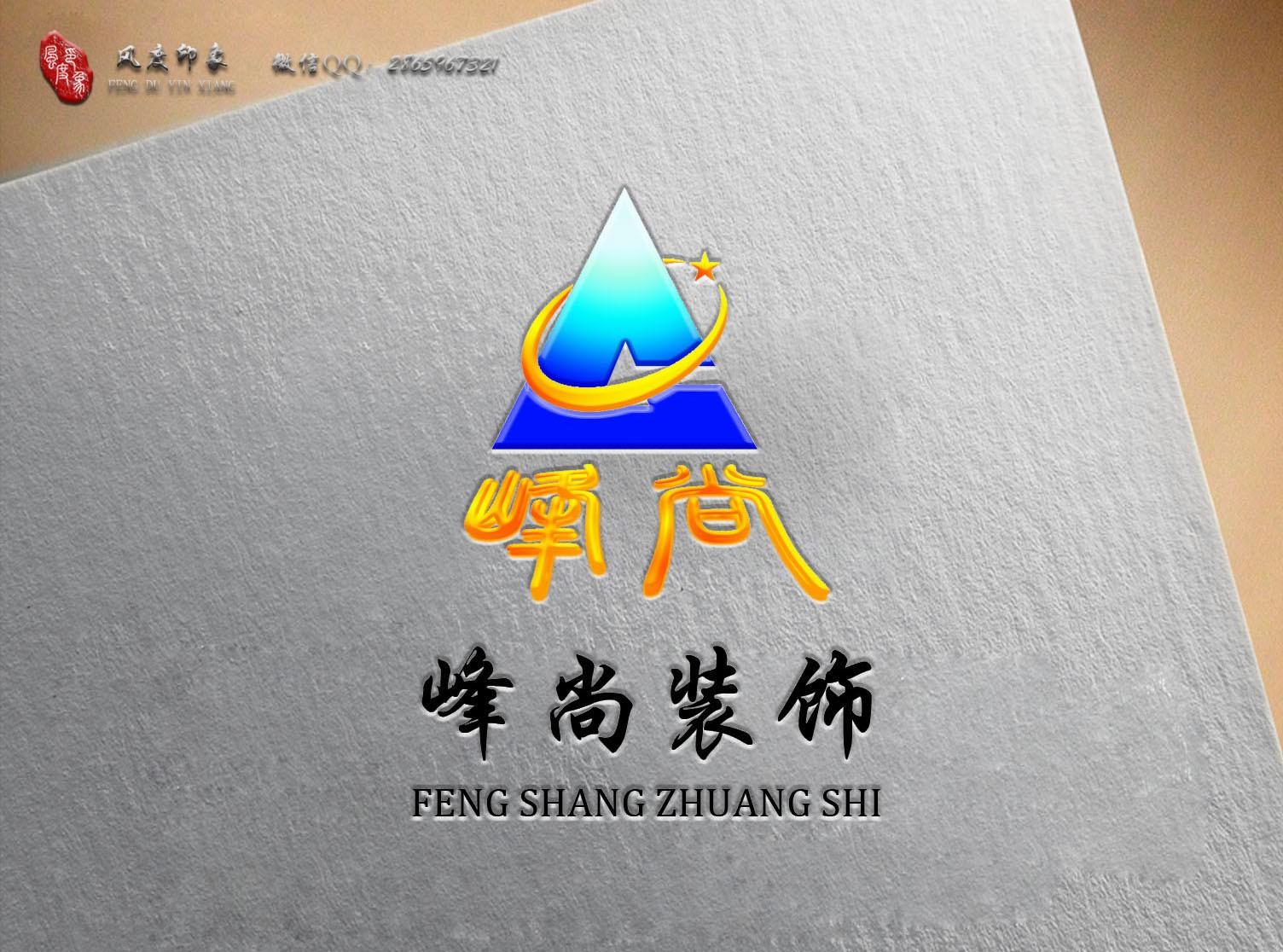装饰设计工作室logo 设计