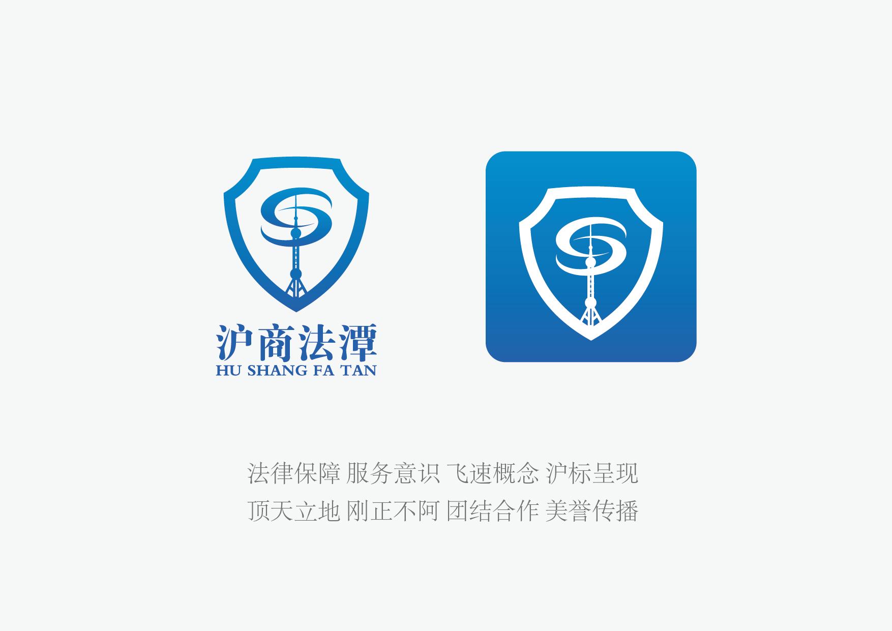 的logo-logo设计,设计设计-平台网服务水源老年人建筑设计规范(2009/02/2011:37)图片