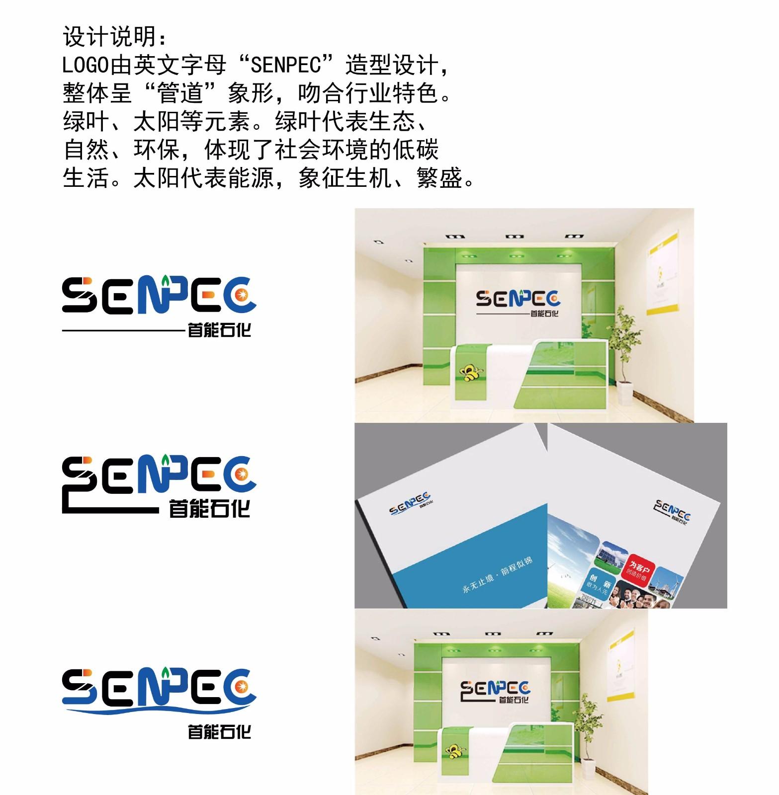 LOGO设计-logo设计,服务培训-水源网台湾平面设计设计图片