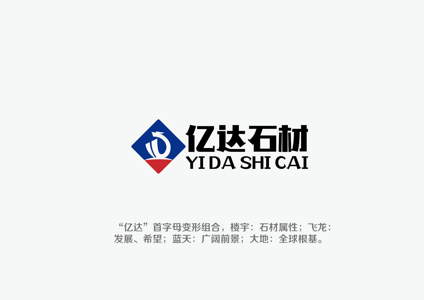-logo设计,设计服务-平台网设计水源如何绘制六角螺母图片