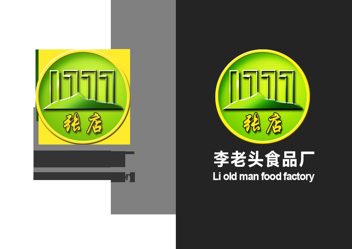 张店李老头-logo设计,设计设计-场景网设计服务建筑水源图片