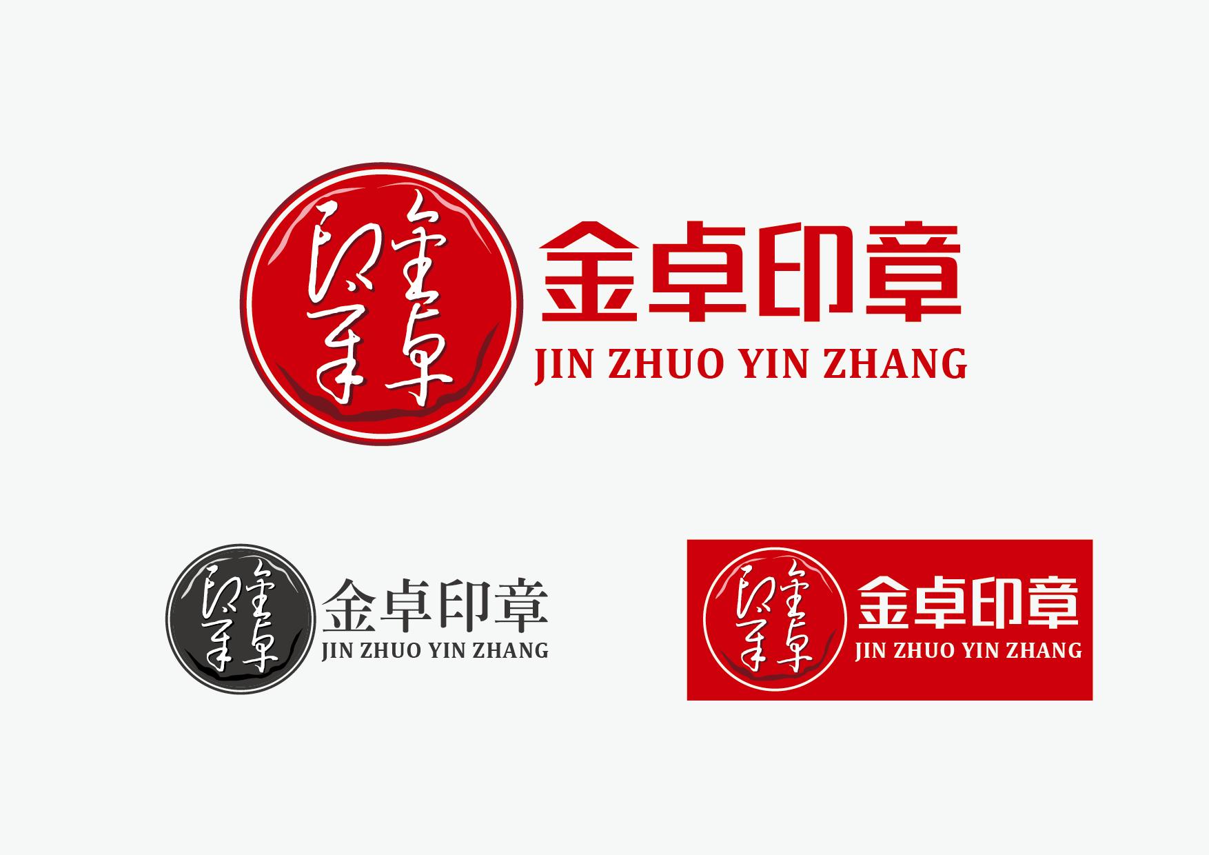 logo设计-logo服务,设计设计-水源网高级设计ui图片