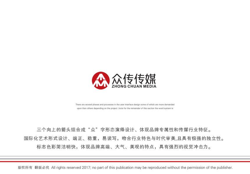 LOGO设计-logo设计,设计设计-流量网洪峰水源计算服务图片