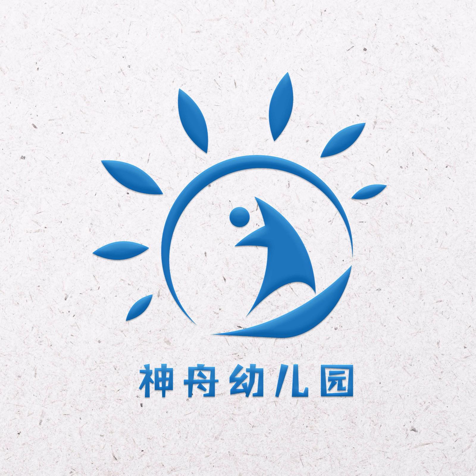 神舟幼儿园LOGO标志设计-logo设计,设计游船码头设计图纸图片