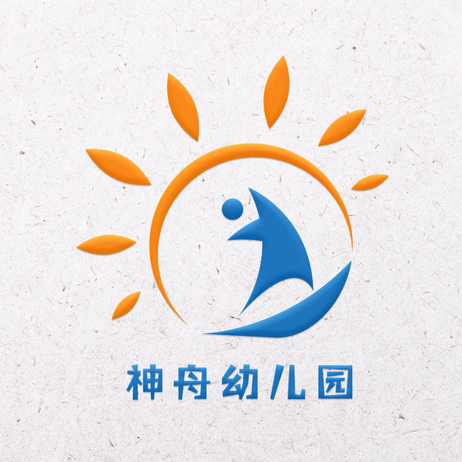 神舟幼儿园LOGO标志设计-logo设计,设计未来科幻航母设计图图片