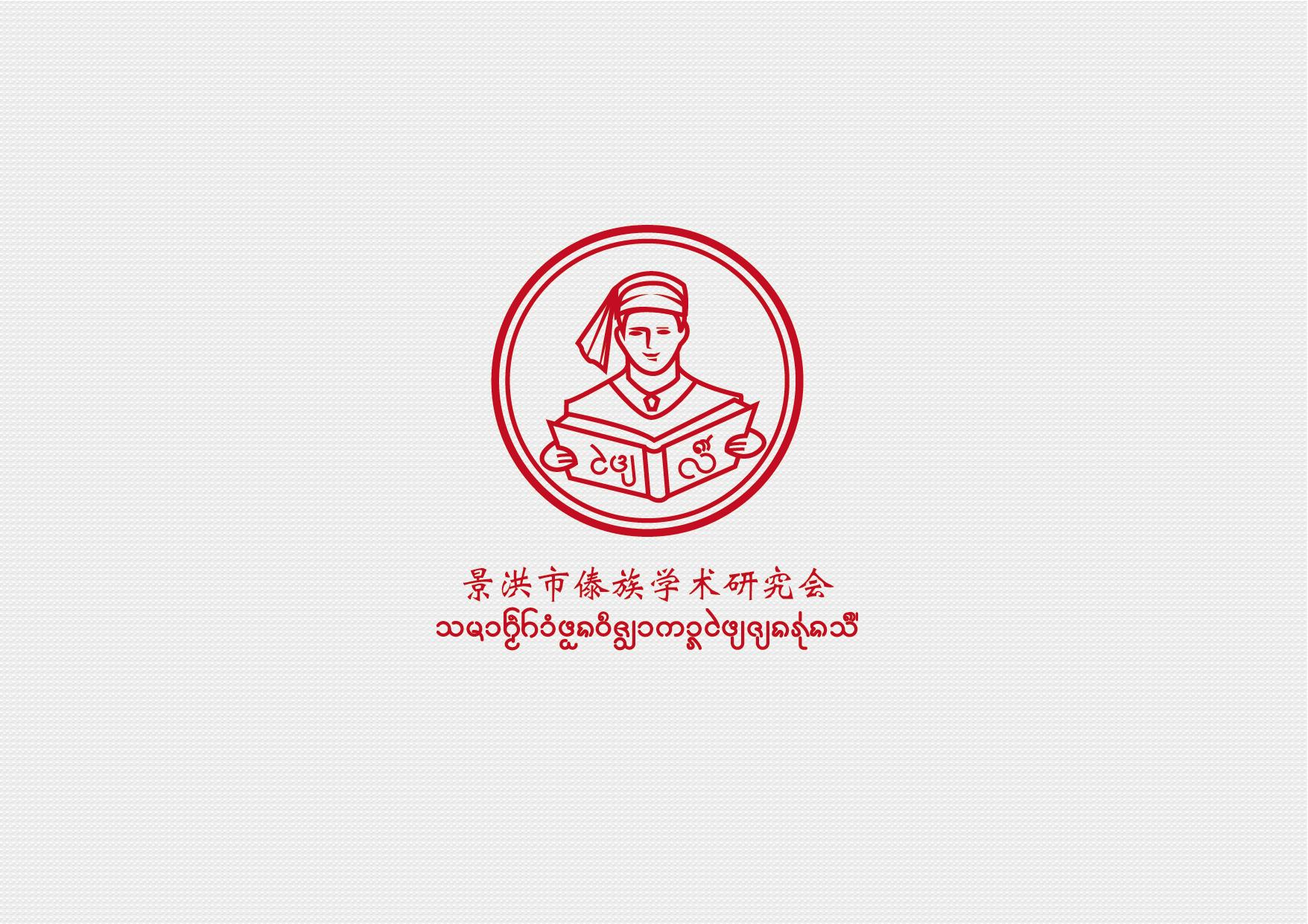 协logo服务-logo设计,设计设计-水源网店面蛋糕装修效果图设计图图片