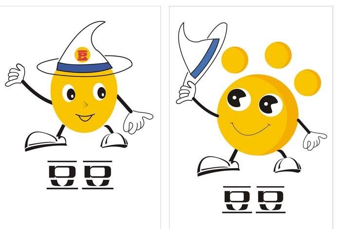 像这款logo设计就很可爱,以黄豆的形象拟人化,又突出了自己的产品.